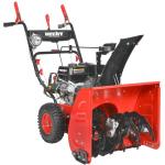 Motorová sněhová fréza HECHT 9661 SE