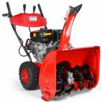 Motorová sněhová fréza HECHT 9628 SE