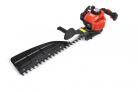 Motorové nůžky na živý plot HECHT 9375 Profi - odhozový kryt