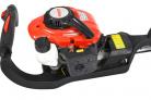 Motorové nůžky na živý plot HECHT 9375 Profi - primer pro nástřik paliva