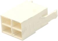 Isolační část A4 bílá (URI) 5911-5789