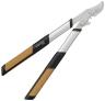 Nůžky na silné větve nůžková hlava FISKARS Quantum S 1001436